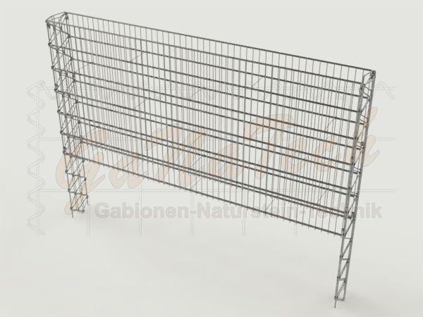 steinzaun mesh grundelement 253 x 23 x 123cm ganatech. Black Bedroom Furniture Sets. Home Design Ideas